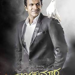 Puneeth Rajkumar's Fanmade Poster Of 'Rajakumara' Goes Viral