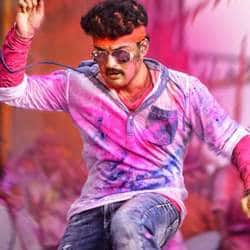 Audio Of Kalyan Ram's 'Sher' To Be Released Today