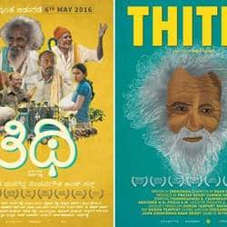 Kannada Film, Thithi, Declared Best Indian Film Of 2016