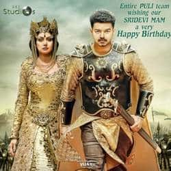 Vijay's Puli Trailer To Release on August 20