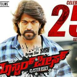 Yash Starrer Masterpiece Completes 25 Days At Box Office