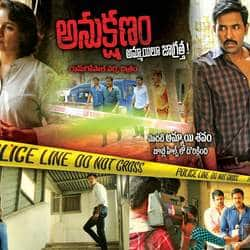 Vishnu starrer Anukshanam to release on September 12