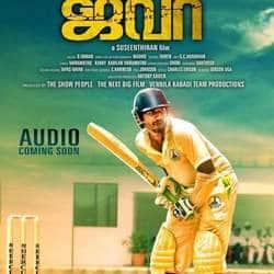 Suseenthiran's Jeeva will see Soori as cricketer