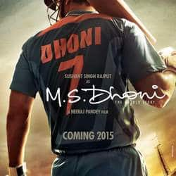 Too early for an MS Dhoni biopic?