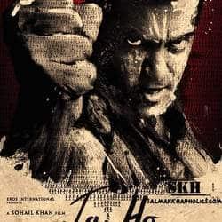 Salman Khan's Jai Ho trailer out