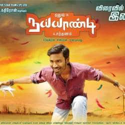 Dhanush's vocal piece 'Teddy Bear' to be released tomorrow