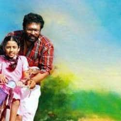 Ram tries his hand at commercial film with Thanga Meengal