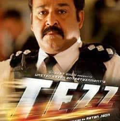 Mohanlal does cameo in Tezz just to honour Priyadarshan