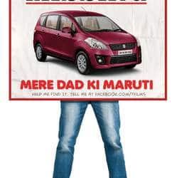 Yash Raj Films announced its next youth film, Mere Dad Ki Maruti