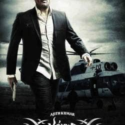 Billa 2 to be released with A-certificate