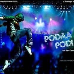 STR's Podaa Podi to be released on Deepavali