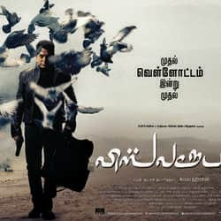 Kamal says Vishwaroopam won't hurt any community's sentiment