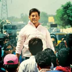 Mahesh Babu has no Bollywood plans yet
