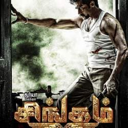 Singam 2 to start its next schedule in Africa