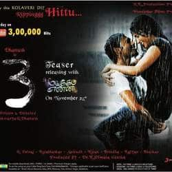 Wait is over, Tamil version of 3 released today