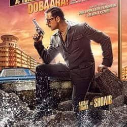 Sonali Bendre's appearance in Once Upon A Time In Mumbaai Dobara is priceless