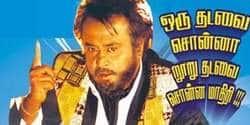 "5 Tamil  actors who played "" Mumbai Dons"""