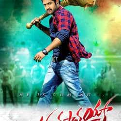 Jr. NTR eyeing September 27 again to release Ramayya Vasthavayya