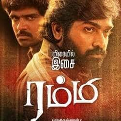 Rummy's 1st look revealed showcasing Vijay Sethupathi's rusty avatar