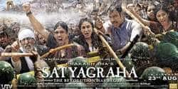 Why Do All Prakash Jha Movies Look The Same?
