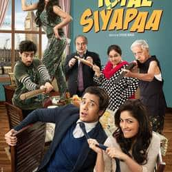 Total Siyappa out with its first official trailer featuring Ali Zafar and Yami Gautam