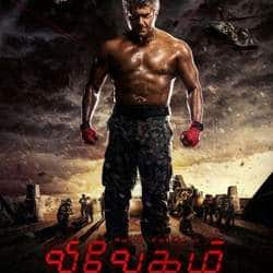 Telugu Version Of Vivegam To release On Same Date As Tamil