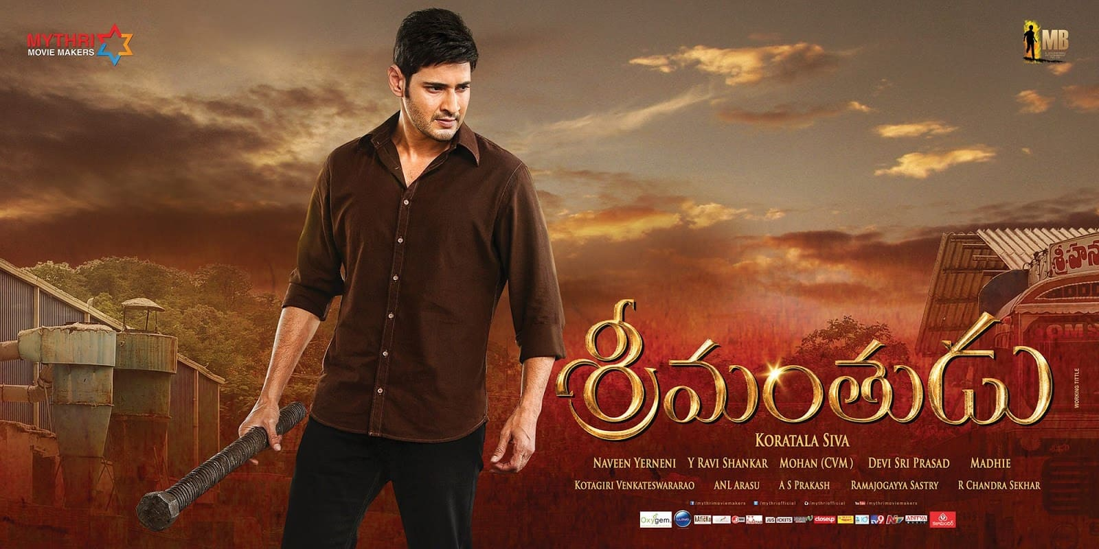 5 Best Films Of Mahesh Babu That Worked Beyond Just Offering Entertainment!