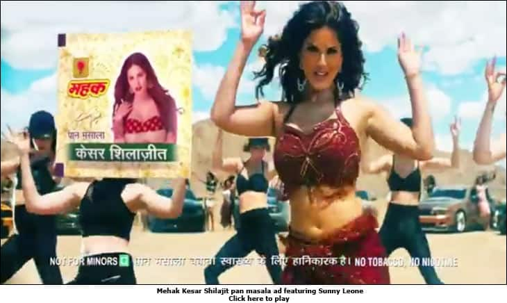7 Indian Ads On TV That Sent Across The Most Disturbing Messages!