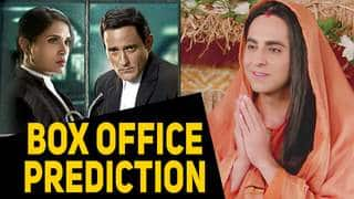 Box Office Prediction Dream Girl & Section 375 #TutejaTalks