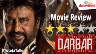 Darbar Movie Review - Rajinikanth, Sunil Shetty, Nayanthara | #TutejaTalks