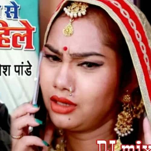 Trending News Viral Added A New Photo: Ritesh Pandey Bhojpuri Song Piyawa Se Pahile Viral