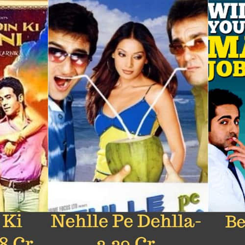 Gallery- 14 BIGGEST Bollywood Flop Movies Which Released During Holi