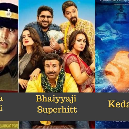 Gallery- 15 Bollywood Movies Which Ran Into Deep Financial Troubles