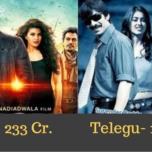 heres how much highest grossing south indian movies and their bollywood remakes earned at the box office