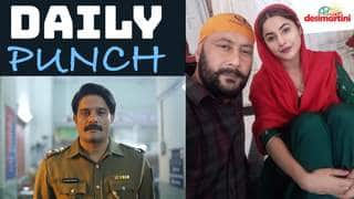 Daily Punch: Shehnaaz Gill's Father Accused Of Rape