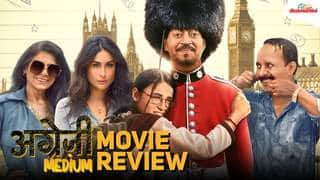 Angrezi Medium | Movie Review |  Irrfan Khan, Radhika Madan, Kareena Kapoor |