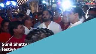 Ganesh Chaturthi 2019: Shilpa Shetty, Vivek Oberoi Bring Ganpati Bappa Home