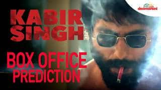 KABIR SINGH Box Office Prediction | Shahid Kapoor, Kiara Advani, Sandeep Vanga |