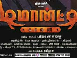 demonte colony full movie in tamil tamilrockers