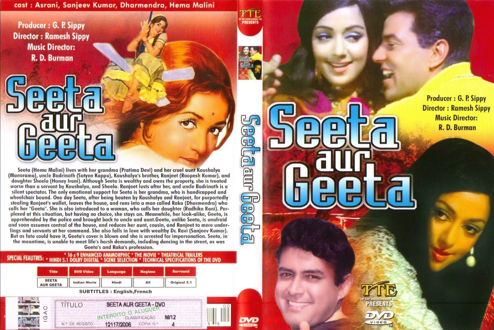 Seeta aur Geeta Photo 2 - 32400