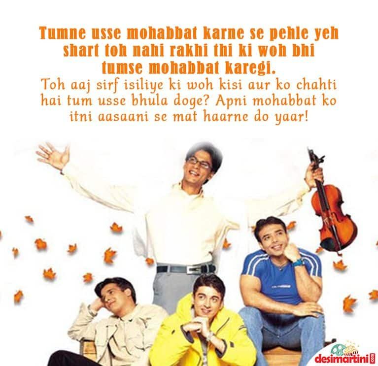Mohabbatein Dialogues Mp3 Free Download