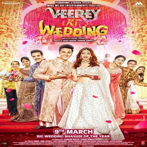 Veerey Ki Wedding.Poster Veerey Ki Wedding 189423