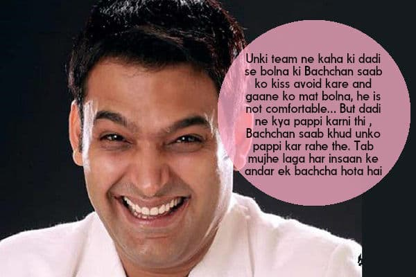 Kapil Sharma's Most Candid Confessions Ever!