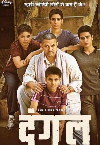 क्या आमिर खान की 'दंगल' तोड़ देगी सलमान खान की 'सुल्तान' का रिकॉर्ड?