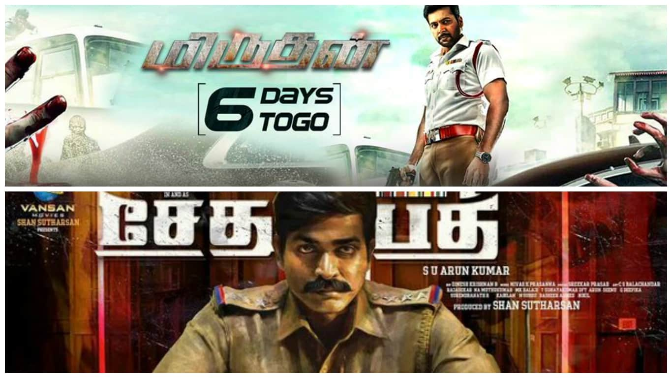Sethupathi And Miruthan Open With Huge Expectations!