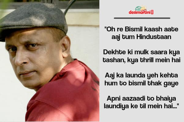 9 Lines From Songs Written By Piyush Mishra That Will Stir Your Soul!