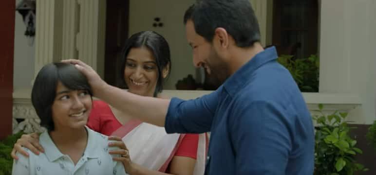 सैफ अली खान की फिल्म 'शेफ' के ट्रेलर में आप देखेंगे बाप-बेटे के बीच का गहरा प्यार !