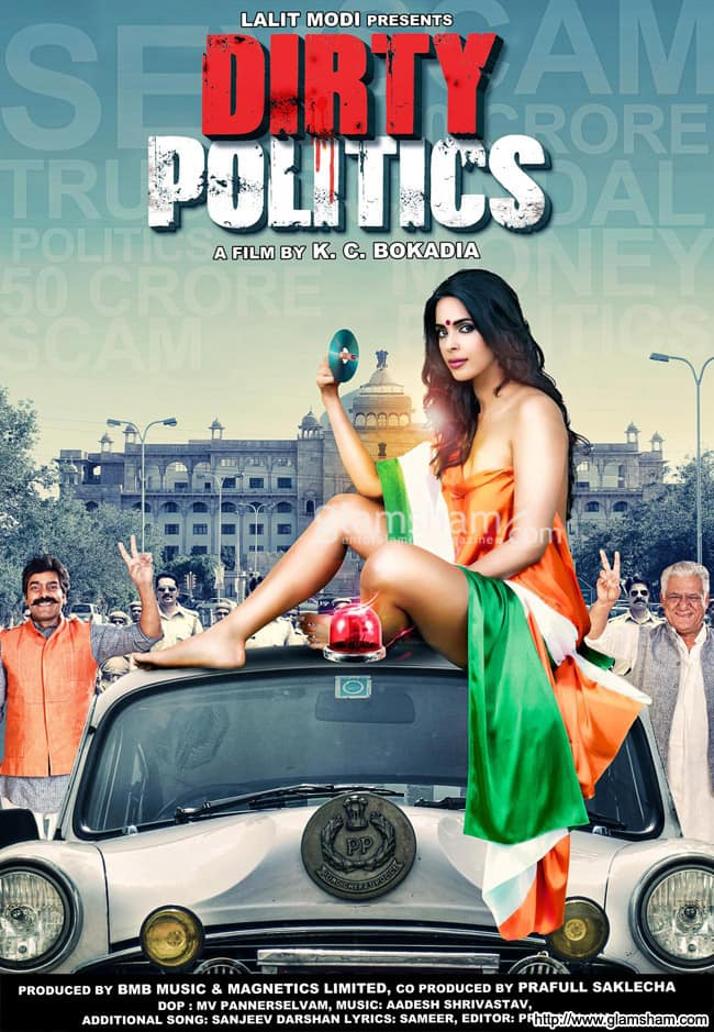 14 Most Vulgar Bollywood Posters Ever