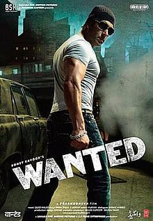 Wanted -