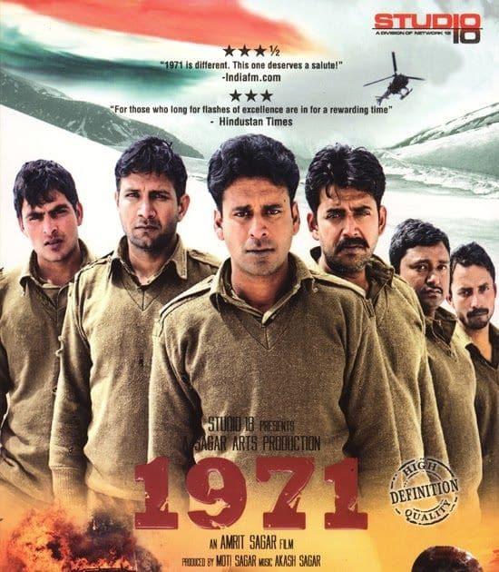 RANKED: Bollywood War Films That Showed Indo-Pak
